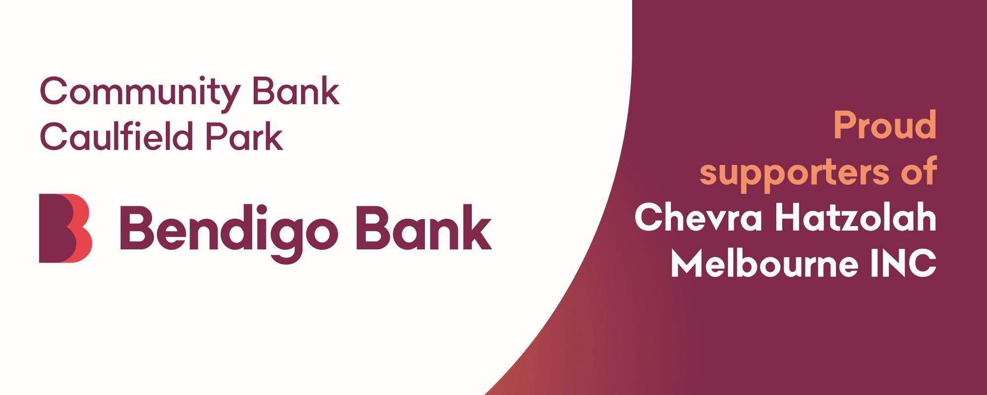 Bendigo Bank supports Hatzolah Melbourne Logo